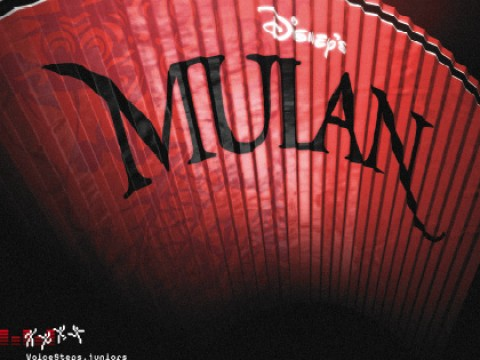 "Shoot, edit and production of the Disney Musical ""Mulan"" DVD (double DVD / 2 Cast)"